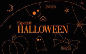 Especial Halloween 2021